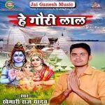 Hey Gauri Lal songs