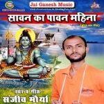 Saavan Ka Pawan Mahina songs