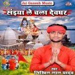 Saiya Le Chala Devghar songs