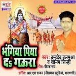 Bhangiya Piya Da Gaura songs