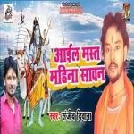 Aayil Mast Mahina Sawan songs