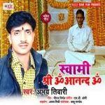 Swami Shri Om Anand Om songs