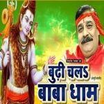 Budhi Chala Babadham songs