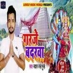 Garje Badarwa songs