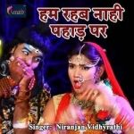 Hum Rahab Naahi Pahad Par songs