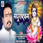 Madhurastkam songs
