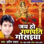 Jai Ho Ganpati Gosai songs