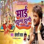 Maai Jhula Jhuli songs