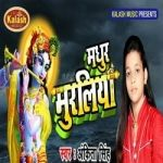 Madhur Muraliya songs