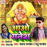 Aao Ganesh songs