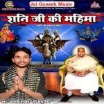 Shani Ji Ki Mahima songs