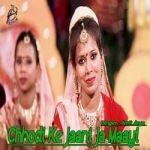 Chhodi Ke Jaani Ja Maayi songs