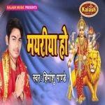 Mayariya Ho songs