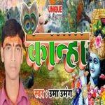 Kanha songs