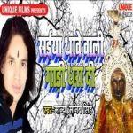 Saiya Thawe Wali Gadi Dhara Di songs