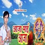 Aaja Mai Aaja songs