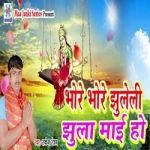 Bhore Bhore Jhuleli Jhula Mai Ho songs