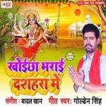 Khoichha Bharai Dussehra Me songs