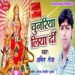 Chunariya Liya Di songs