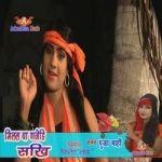 Milal Ba Gajdi Sakhi songs