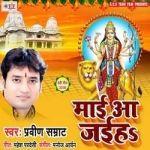Mai Aa Jaiha songs