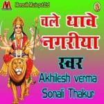 Chale Thawe Nagariya songs