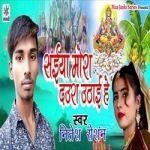 Saiya Mora Daura Uthai He songs