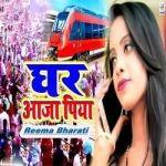 Ghar Aaja Piya songs
