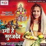 Ugi He Surujdev songs