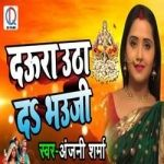 Daura Utha Da Bhauji songs
