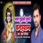 Bhakt Tujhko Pukare Ghanshyam songs