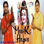 Maai Ke Hakwa songs