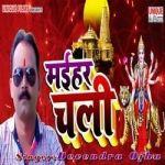 Maihar Chali songs