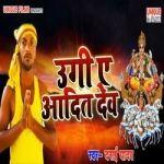 Ugi E Aadit Dev songs