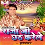 Raja Ji Chhth Krele songs