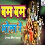 Bum Bum Bhola Re songs