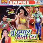 Tu Hamar Jaan Hau songs