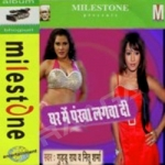 Ghar Main Pankha Lagwa Di songs
