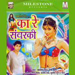 Ka Re Sawarke songs