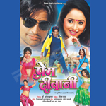 Prem Deewani songs