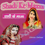 Shadi Ke Mazza songs