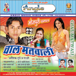 Chal Matwali songs