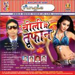 Choli Main Toofan songs