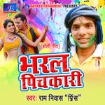 Bharal Pichkari songs