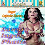 Saman Lagal Phaile songs