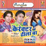Character Dheela Ba songs