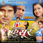 Kusoor songs