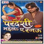 Pardesi Bhayil A Rajau songs