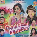 Holi Ke Lut Ta Sabh Lahriya songs