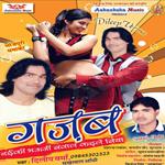 Gajab songs